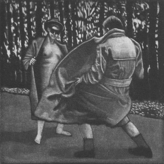 Dance with the devil 10x10cm / mezzotint / 2020
